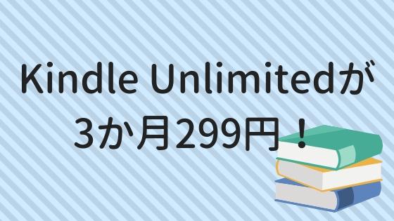 kindle20181025