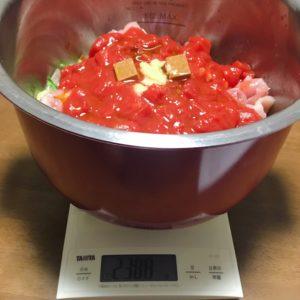 tomato-hc2