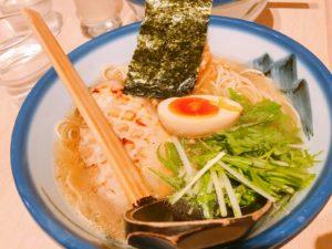 yuzushio