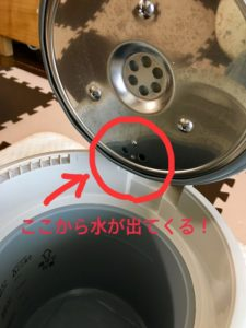 kashitsuki3