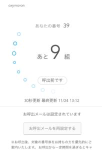komachi16