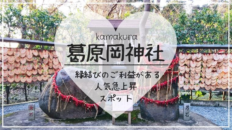 kuzuharaoka-jinjya