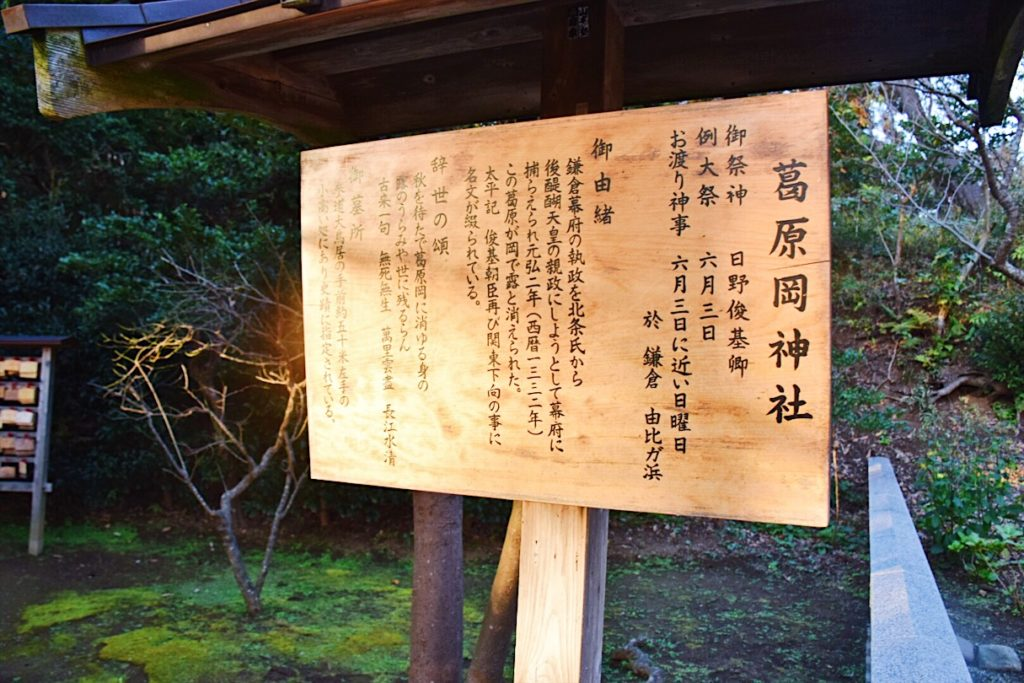 kuzuharaoka1