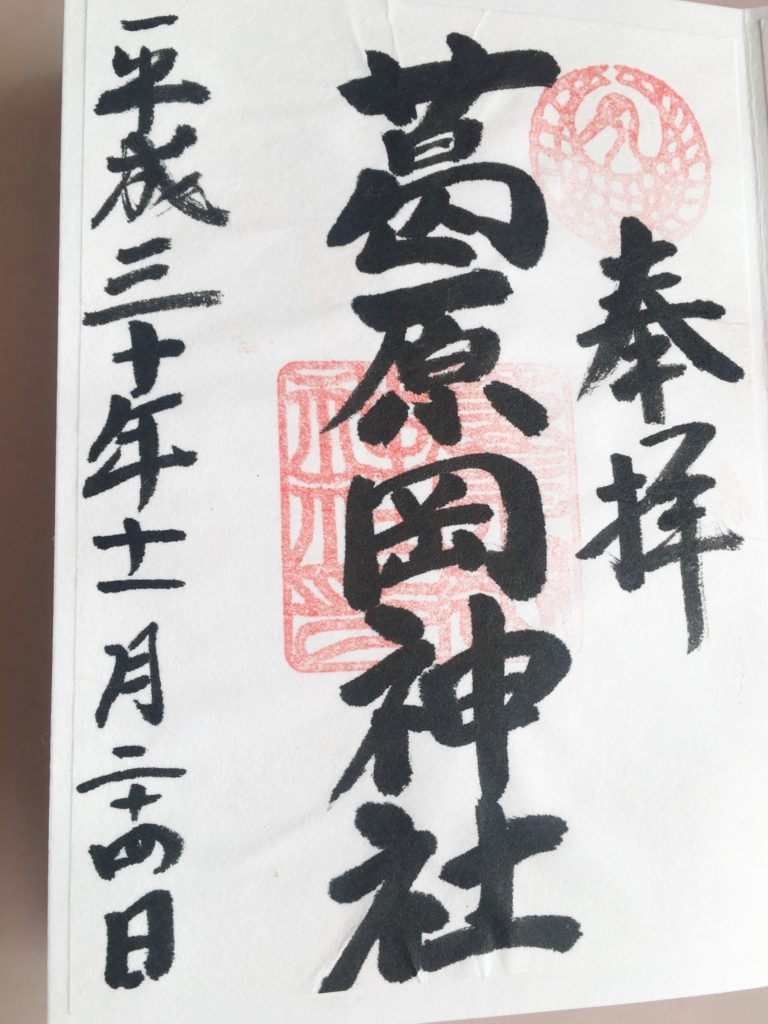 kuzuharaoka11