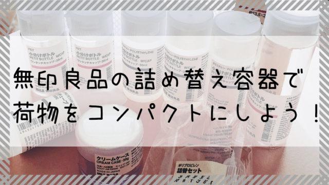 tsumekae