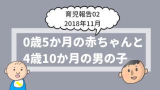 ikuho02-201811