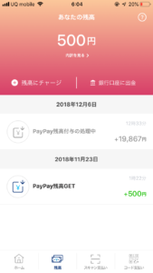 paypay4