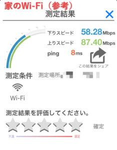 rakuten-mobile1