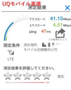 rakuten-mobile2