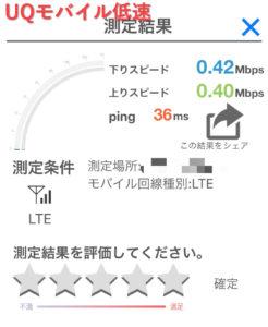 rakuten-mobile3